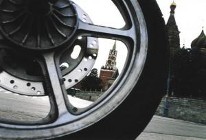vorderrad-kreml