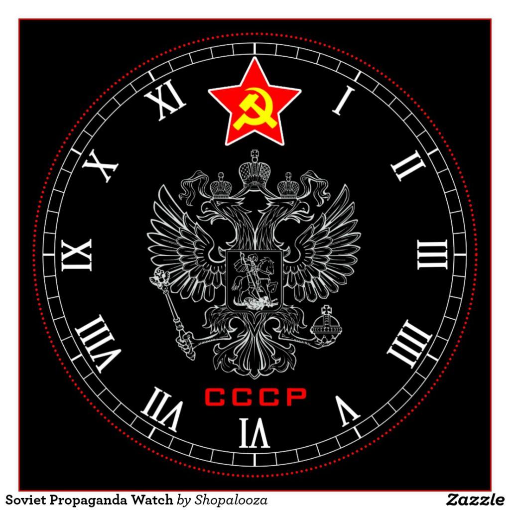 sowjetrus